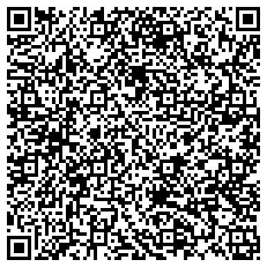 QR-код с контактной информацией организации СЕЛИЖАРОВСКИЙ КОМБИНАТ СТРОЙМАТЕРИАЛОВ