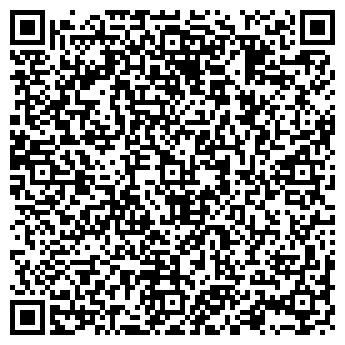 QR-код с контактной информацией организации СЕЛИЖАРОВСКИЙ ЛЕСПРОМХОЗ