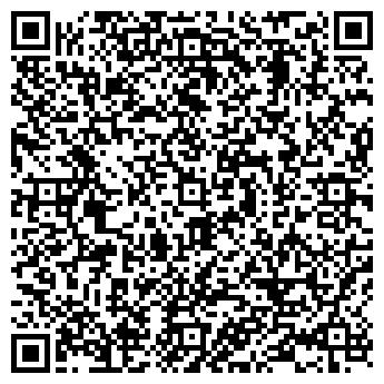 QR-код с контактной информацией организации СЕЛИЖАРОВСКИЙ ЛЕСХОЗ