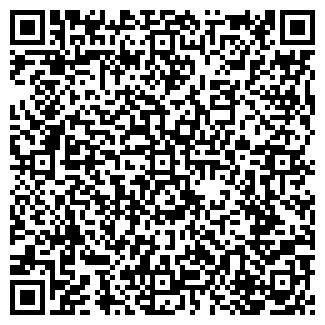QR-код с контактной информацией организации АРТГЕОКОМ