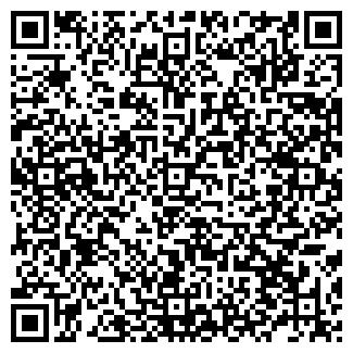 QR-код с контактной информацией организации ВЕДУГА, ЗАО