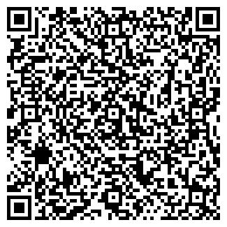 QR-код с контактной информацией организации СТАДНИЦКОЕ, ЗАО