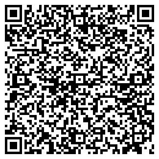 QR-код с контактной информацией организации ГУБЕР ЧП