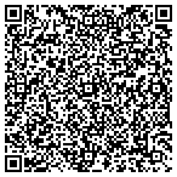 QR-код с контактной информацией организации ЛАНДЫШ ДЕТСКИЙ ОЗДОРОВИТЕЛЬНЫЙ ЛАГЕРЬ