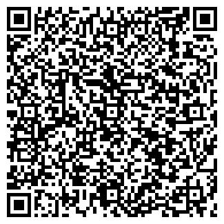 QR-код с контактной информацией организации АСТАНА,РАНС