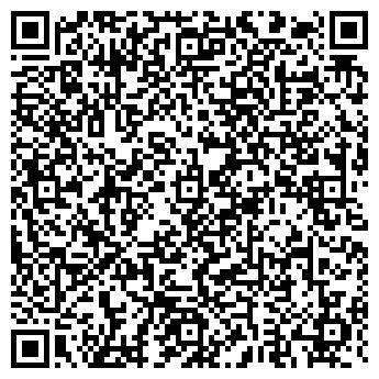 QR-код с контактной информацией организации СЕМИЛУКСКОЕ ПО ЖКХ