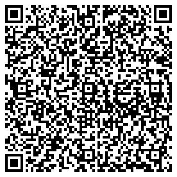 QR-код с контактной информацией организации ОАО СКОПИНСКИЙ МОЛОЧНЫЙ КОМБИНАТ
