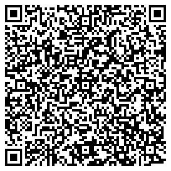 QR-код с контактной информацией организации ОАО ВЕРДЕРЕВСКИЙ СПИРТЗАВОД