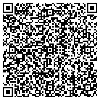 QR-код с контактной информацией организации ЭКСКЛЮЗИВ, МАГАЗИН, ЛОО