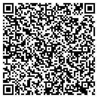 QR-код с контактной информацией организации ООО ХОЗЯЮШКА