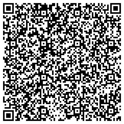 QR-код с контактной информацией организации ООО Кипчаковское сельское поселение