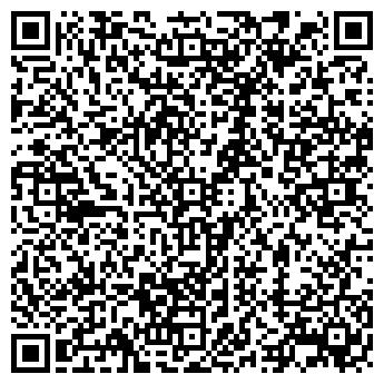QR-код с контактной информацией организации СКОПИНСКИЙ МОЛОКОМБИНАТ