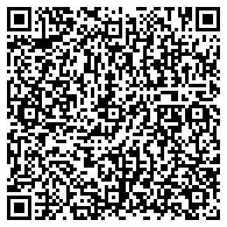 QR-код с контактной информацией организации ЗАО ПАМЯТЬ ЛЕНИНА