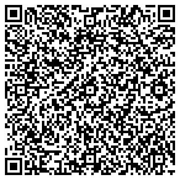 QR-код с контактной информацией организации ВЕССО-ЛИНК ЕДИНАЯ ПЕЙДЖИНГОВАЯ СИСТЕМА (Закрыто)