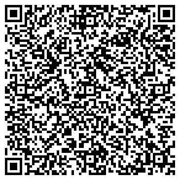 QR-код с контактной информацией организации ДАРХАН РЕСТОРАННЫЙ КОМПЛЕКС