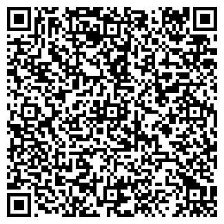 QR-код с контактной информацией организации MOBILE-ЦЕНТР