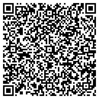 QR-код с контактной информацией организации ЗАДНЕПРОВЬЕ