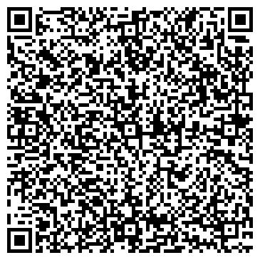 QR-код с контактной информацией организации КИСЕЛЕВКА ПЕРЕГОВОРНЫЙ ПУНКТ