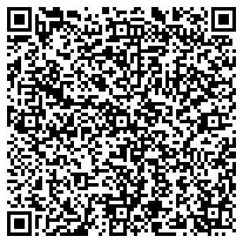 QR-код с контактной информацией организации ТЕЛЕГРАФНЫЙ УЧАСТОК № 25