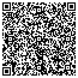 QR-код с контактной информацией организации ТЕЛЕГРАФНЫЙ УЧАСТОК № 27