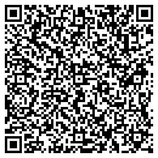 QR-код с контактной информацией организации ООО НАИС