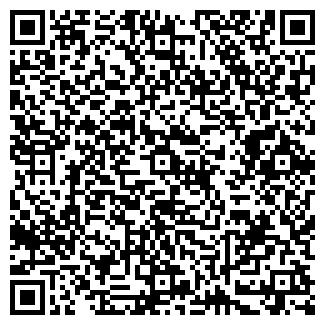 QR-код с контактной информацией организации ОРФОС, ООО