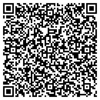 QR-код с контактной информацией организации ООО МЕГАПОЛЮС