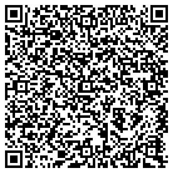 QR-код с контактной информацией организации СМОЛЕНСКДОРСТРОЙ, ОАО