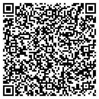 QR-код с контактной информацией организации АГРОВОД, ОАО