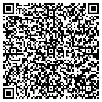 QR-код с контактной информацией организации ДМС-1 СМУП