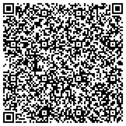 QR-код с контактной информацией организации ДЕЗИНФЕКЦИЯ ЗАПАДНО-КАЗАХСТАНСКОЕ ОБЛАСТНОЕ ЧАСТНОЕ МЕДИЦИНСКОЕ УЧРЕЖДЕНИЕ