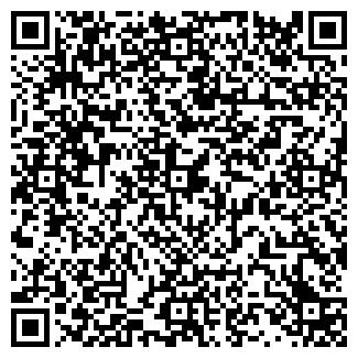 QR-код с контактной информацией организации ДЭП № 45 ФГУ