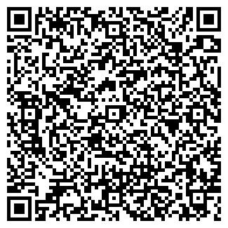 QR-код с контактной информацией организации ДЕЗИС ТОО
