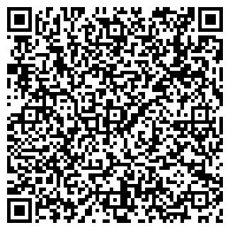QR-код с контактной информацией организации ПЕРЕПРАВА, ОАО
