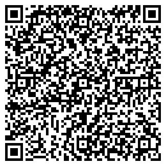 QR-код с контактной информацией организации ПЕЧЕРСКАЯ ПМК