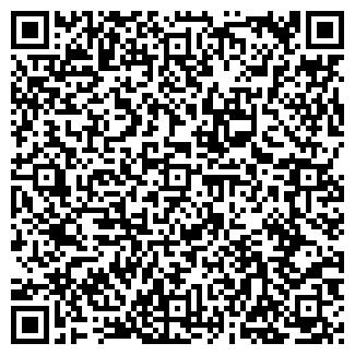 QR-код с контактной информацией организации РБДС, ЗАО