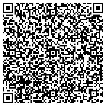QR-код с контактной информацией организации РЕМСТРОЙДОРСЕРВИС, ООО