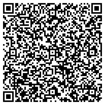 QR-код с контактной информацией организации СМОЛЕНСКИНЖСЕЛЬСТРОЙ, ОАО