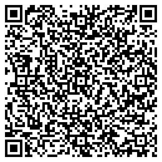 QR-код с контактной информацией организации СМОЛЕНСКОЕ ДРСУ