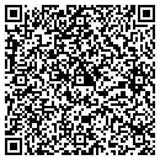 QR-код с контактной информацией организации СПЕЦРЕМ ПК