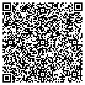 QR-код с контактной информацией организации СТРОЙ ПОДРЯД, ООО