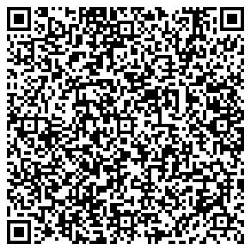 QR-код с контактной информацией организации УПРАВЛЕНИЕ МЕХАНИЗАЦИИ СМОЛЕНСКПРОМСТРОЯ, ООО