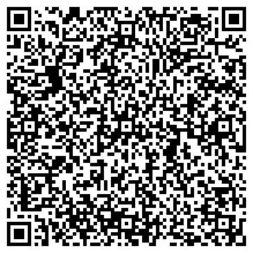 QR-код с контактной информацией организации ДЕНТ-ЛЮКС АО ФИЛИАЛ В Г. УРАЛЬСК