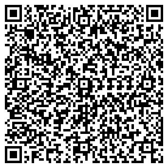 QR-код с контактной информацией организации ИНФАНКО, ООО