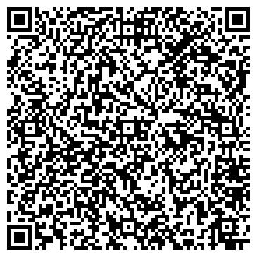 QR-код с контактной информацией организации ДЕТСКАЯ АКАДЕМИЯ РАЗВИТИЯ
