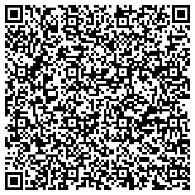QR-код с контактной информацией организации ДЕТСКАЯ МУЗЫКАЛЬНАЯ ШКОЛА № 1 ИМЕНИ Д. НУРПЕИСОВОЙ ГГККП