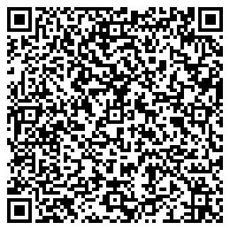 QR-код с контактной информацией организации ООО РОНИТА