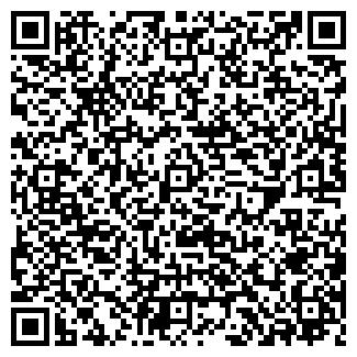 QR-код с контактной информацией организации ВОДОПРОЕКТ