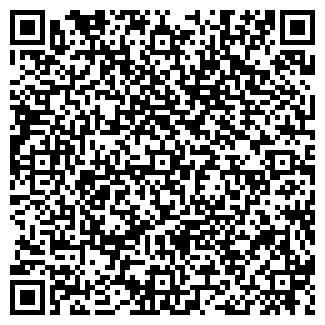 QR-код с контактной информацией организации АФИНА ИНВЕСТИЦИОННАЯ КОМПАНИЯ