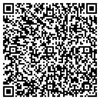 QR-код с контактной информацией организации АВЕГА